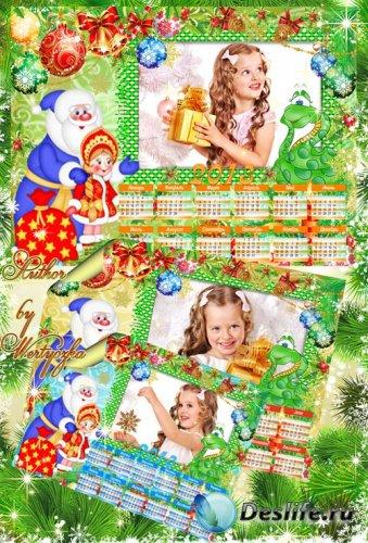 Новогодний детский psd календарь-рамка на 2013 год - Подарки от Деда Мороза ...