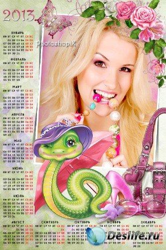 Романтический календарь-рамка на 2013 год – Гламурная змейка