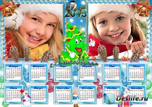 Календарь на 2013 год - Дед Мороз тебе в ладошки, счастья принесет