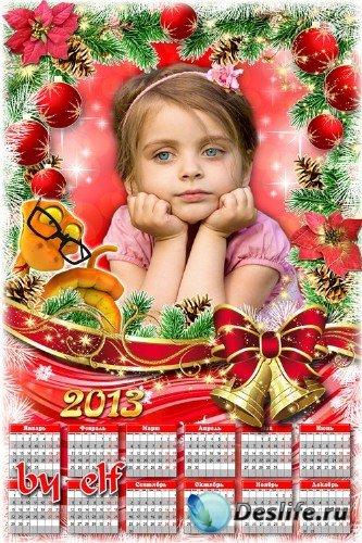 Календарь-рамка 2013 - Пусть Новый год и праздник Рождества подарят ощущень ...
