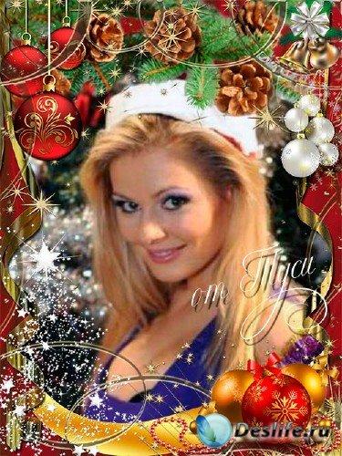 Новогодняя рамка для фото - Новый год подошел, давайте поднимем с шампански ...