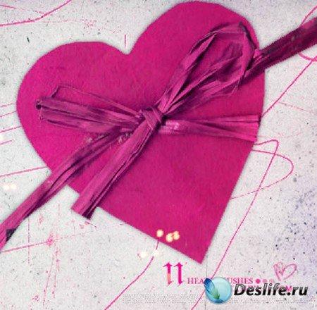 Кисти сердце в подарок