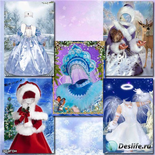 Большая коллекция детских костюмов для фотошопа – Юные Снегурочки