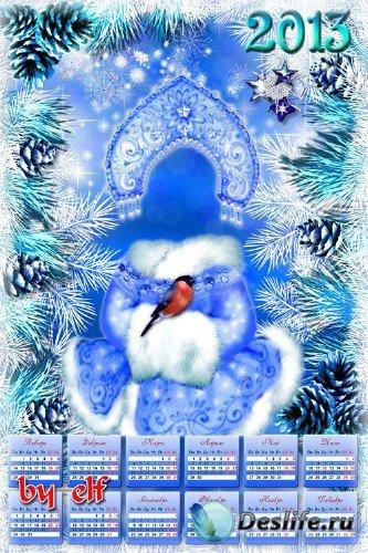 Новогодний детский шаблон-календарь на 2013 год - Снегурочка