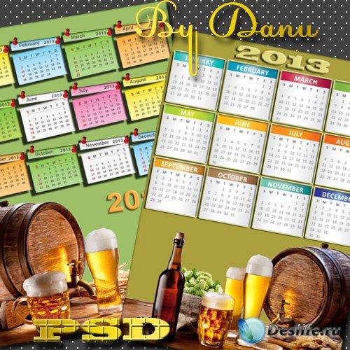 Календарь настенный на 2013 год - Темное, светлое, легкое, кpепкое