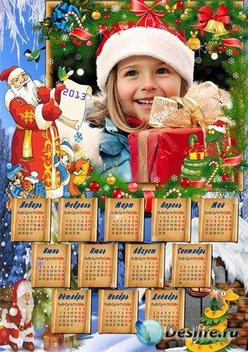Рамка-календарь - Новый год нам счастье принесёт