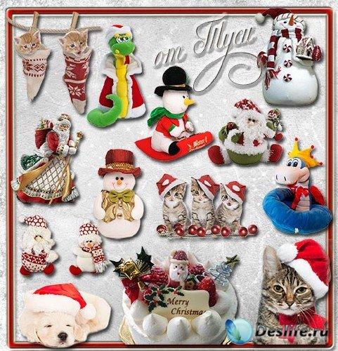 Клипарт - Счастья всем в новом году пожелать мы хотим