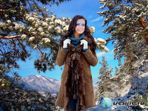 Костюм для фотошопа – Зимний пейзаж
