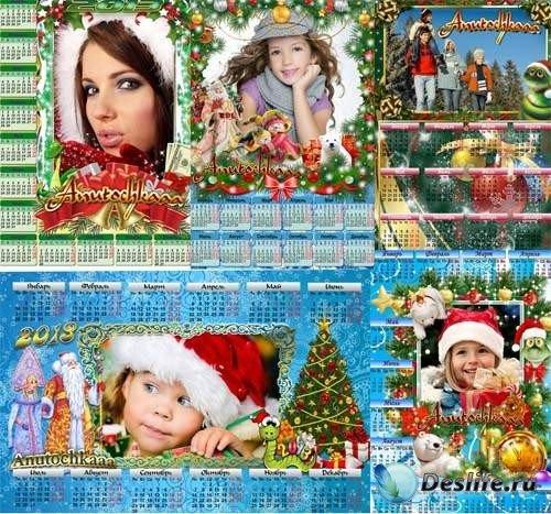 Сборник рамок-календарей на новогоднюю тему 5 штук