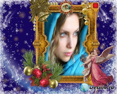 Рамка женская - Рождество приходит в дом