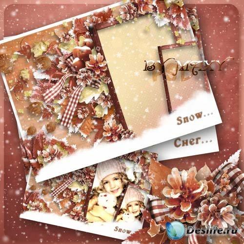 Рамка для фотошоп зимняя - Белый снег