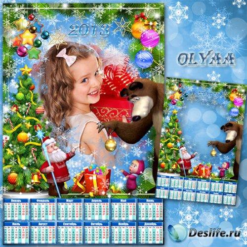 Многослойный детский календарь 2013 - Новогодние подарки от Маши