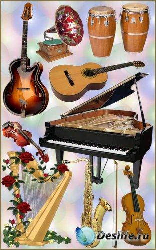 Клипарт - Музыкальные инструменты