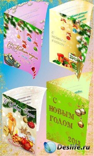 Новогодние открытки PSD (многослойные)