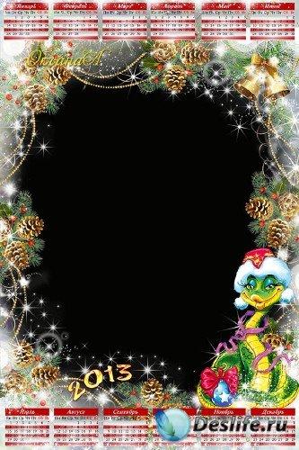Новогодний календарь на 2013 год со змеёй  - Шишки, бусы, колокольчик