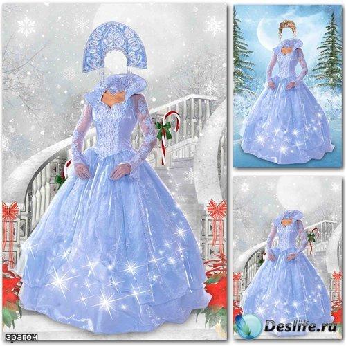 Новогодний костюм для фотошопа – Снегурочка в платье