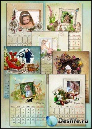 Перекидной календарь на 2013 год - Счастливые моменты
