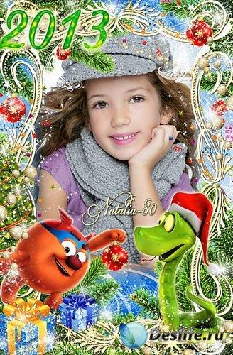 Яркая детская рамочка для оформления детских фото с новогодними смешариком  ...