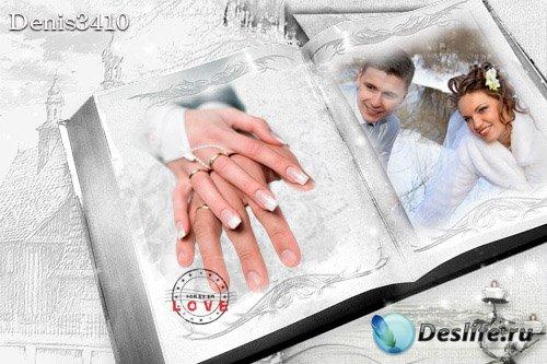 Красивая свадебная рамка для фото - Рука в руке