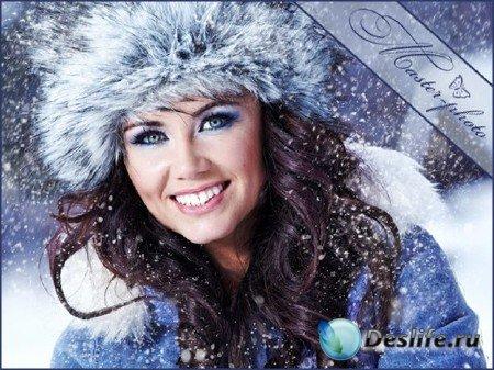 Зимний женский шаблон - Закружила, замела белая метелица