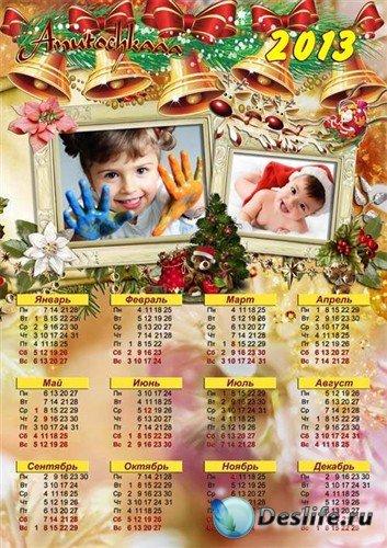 Рамка-календарь на 2 фото - Ждем чудес!