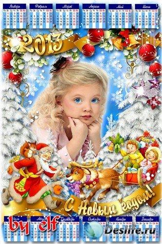 Праздничный календарь-рамка на 2013 год - Наступает Новый год