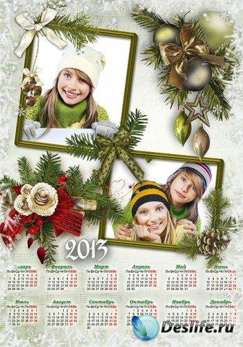 Календарь на 2013 год с двумя вырезами для фото - С Новым Годом