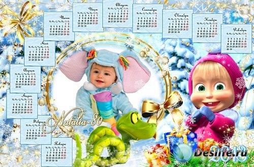 Зимний детский календарь с Машей на 2013 год - Новогодние подарки от змейки