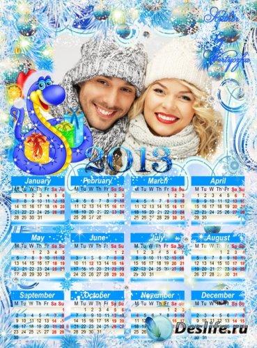 Календарь рамка 2013 - Голубые елочные шары и змея с подарками