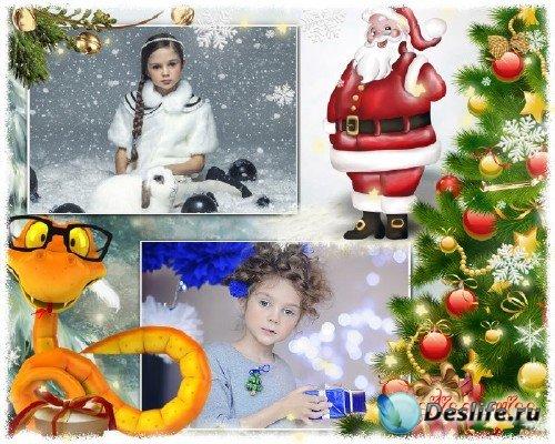 Новогодняя рамка в год змеи 2013 – Пусть Змейка много счастья принесет