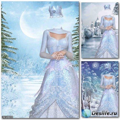 Зимний костюм для фото – Снежная королева