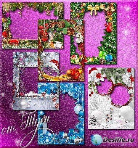 Коллекция новогодних рамок для фото - Пусть новогодний Дед Мороз подарит сч ...
