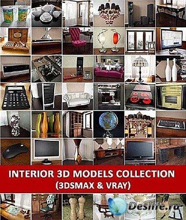 3D модели для интерьера (3dsMax & Vray)