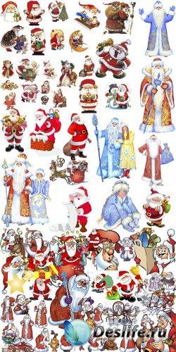 Клипарты - Дед Мороз и его друзья