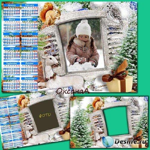 Новогодний календарь и фоторамка – Звери зимнего леса