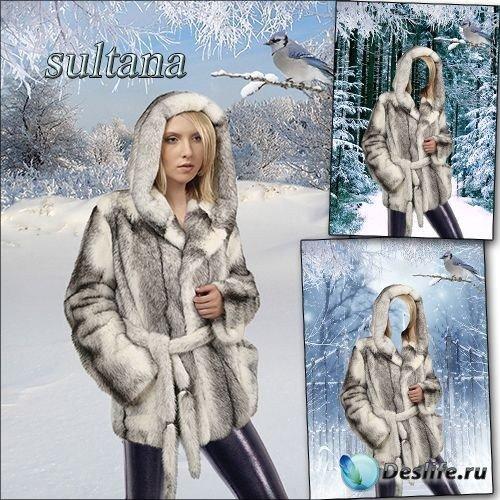 Зимний женский костюм для фотомонтажа - В белой шубке