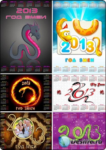Змеиные календари на 2013 год  / Snake calendars for 2013