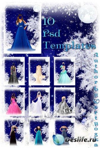 Роскошные женские платья - Женские костюмы для фотошопа