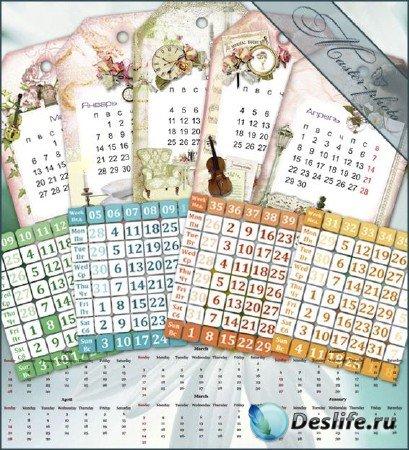 Сборка календарных сеток для фотошопа на 2013 год