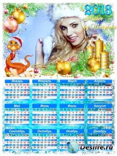Календарь-рамка 2013 - Змея, елка, свечи и новогодние украшения