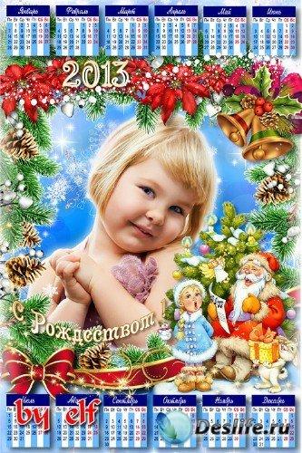 Праздничный детский календарь на 2013 год - С Рождеством