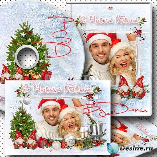 Новогодний набор для DVD - Празднование Нового 2013 года