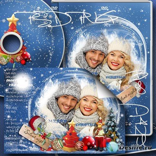 Новогодний набор для DVD - Тихая Рождественская ночь