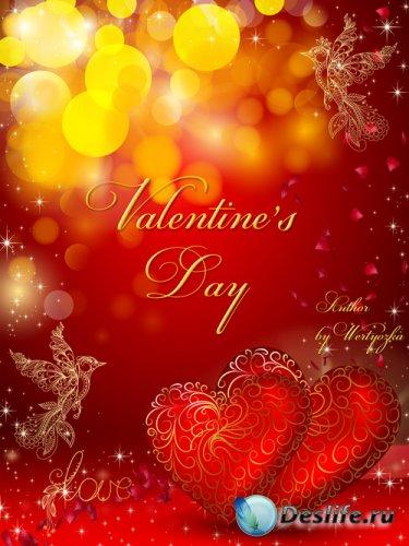 PSD Исходник - День Святого Валентина, любовь, романтика