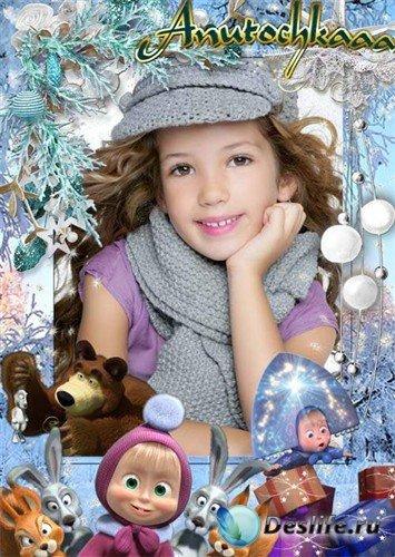 Рамочка для фото  с сказочными героями - Маша и медведь