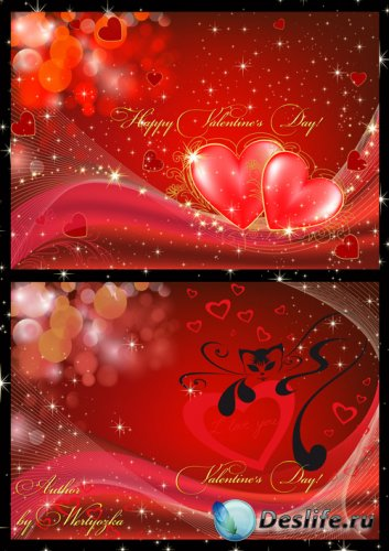PSD Исходники - Мир наполняется любовью в День Святого Валентина