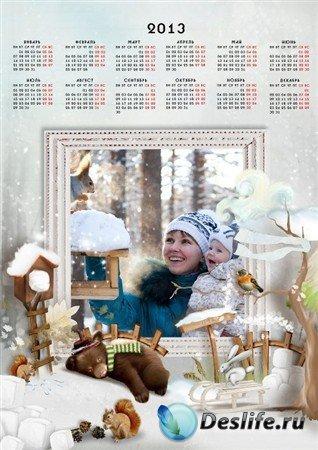 Календарь на 2013 год - Прелести зимней прогулки