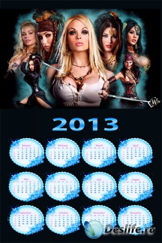 Календарь на 2013 год - Пираты