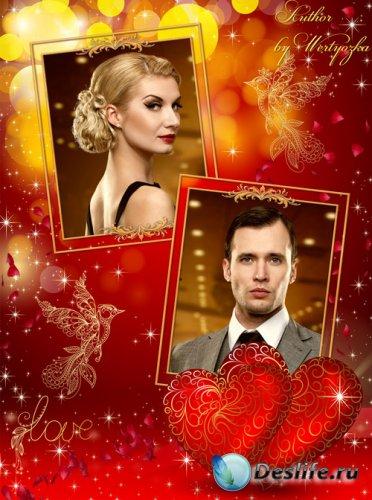 Романтичная рамка для фотошопа - Мы словно две звезды на небосклоне что ряд ...