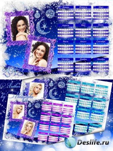 PSD Календари 2013 с вырезами для фото  - Бриллиантами звезды сияют в зимне ...